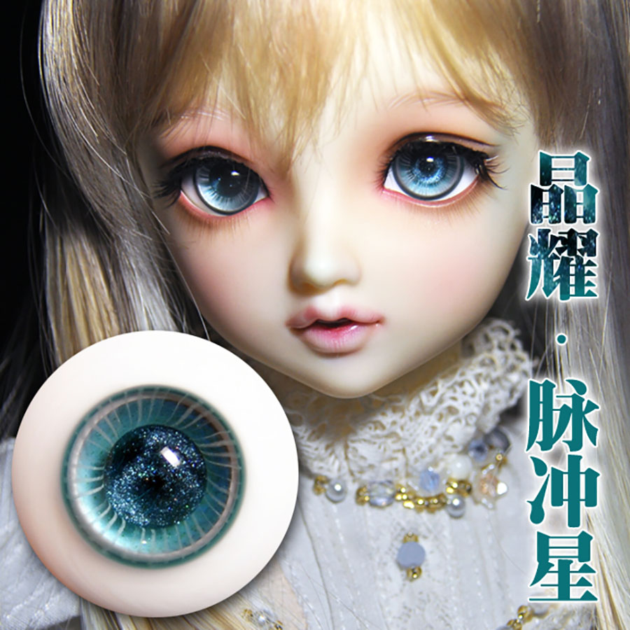 Many style of Glass 16mm Bright colors BJD Doll Eyes for selection