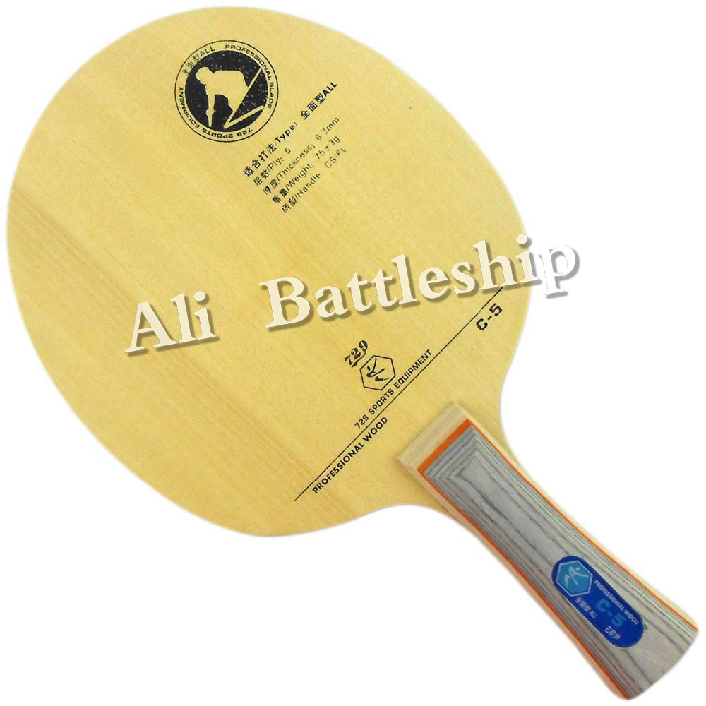 <font><b>729</b></font> C-5 wood Table Tennis Blade for PingPong Racket paddle image