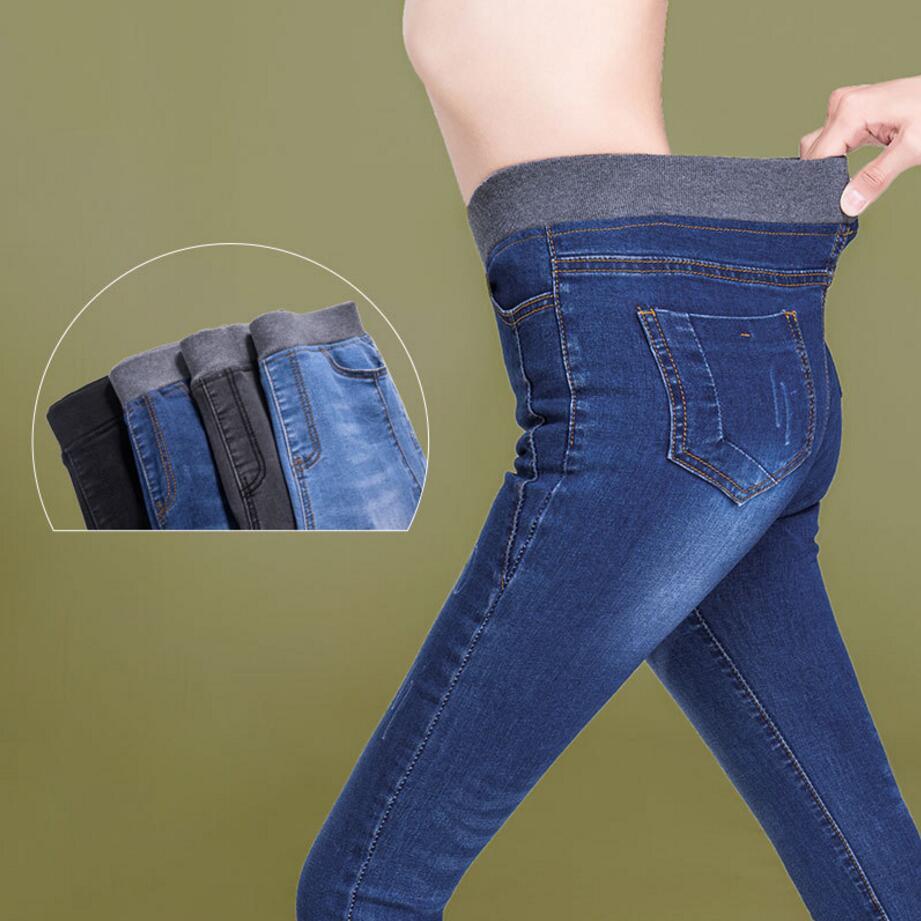 8c2f920342fbea Moda elástico pantalones vaqueros de cintura alta para mujeres Plus tamaño  26-40 pantalones casuales