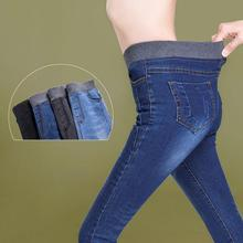 Fashion Elastic High Waist Jeans For Women Plus Size 26-40 Casual Pants Bag