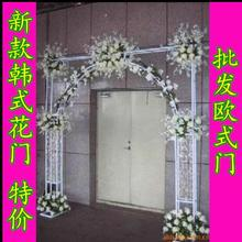 New wedding props arch Korean flower European door iron art festival supplies