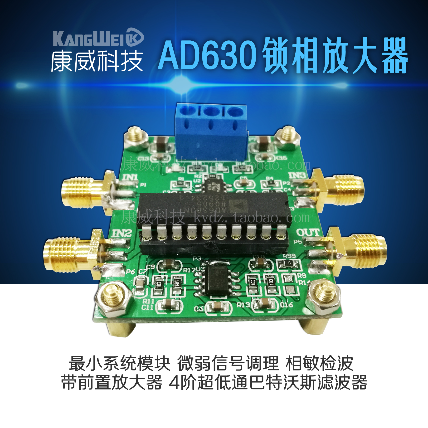 Phase-locked Amplifier AD630 Module Minimum System Phase Sensitive Detection Weak Signal Conditioning Balanced Modulation ароматизатор воздуха medisana ad 630