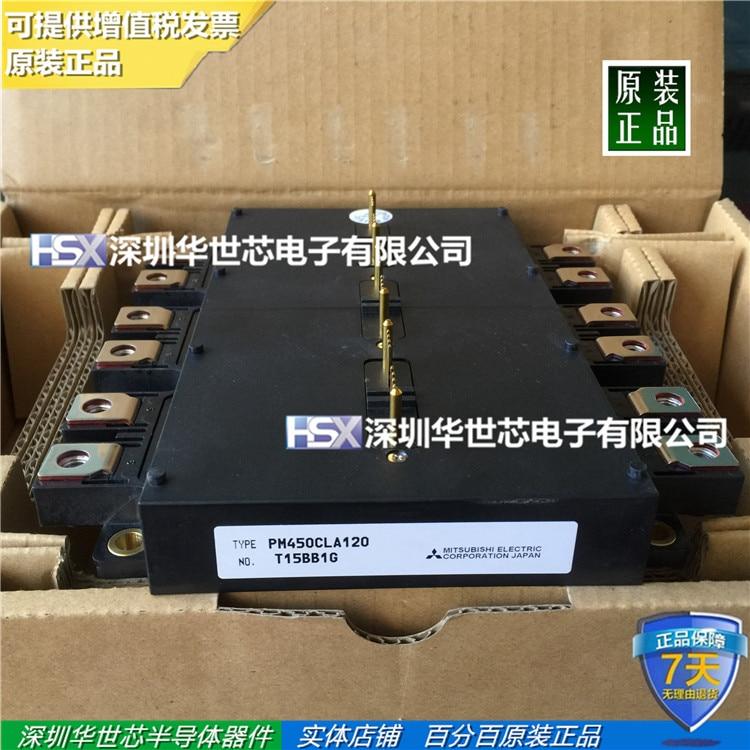 PM450CLA120 नया मूल