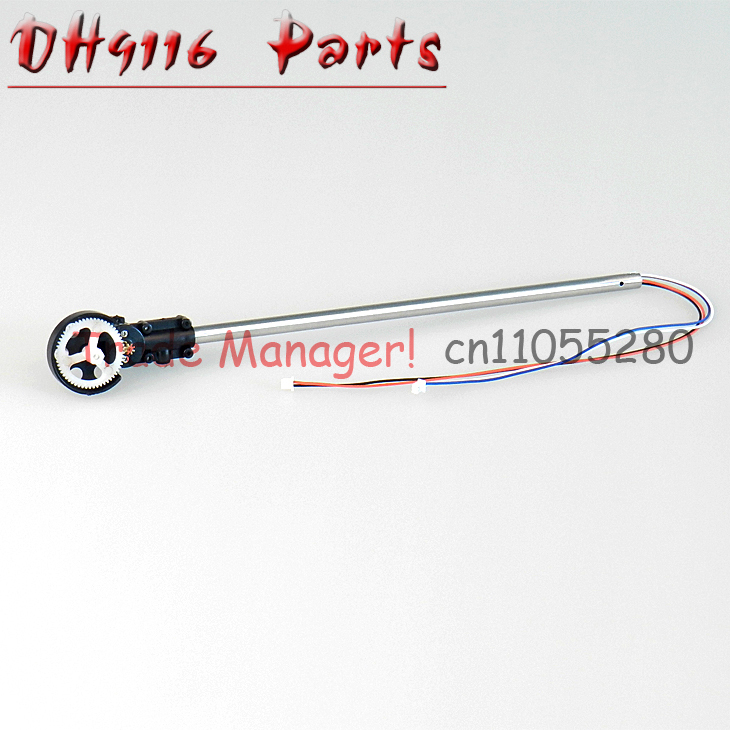 DH9116-14 Chopper Tail motor spare parts for Double Horse 9116 RC parts image