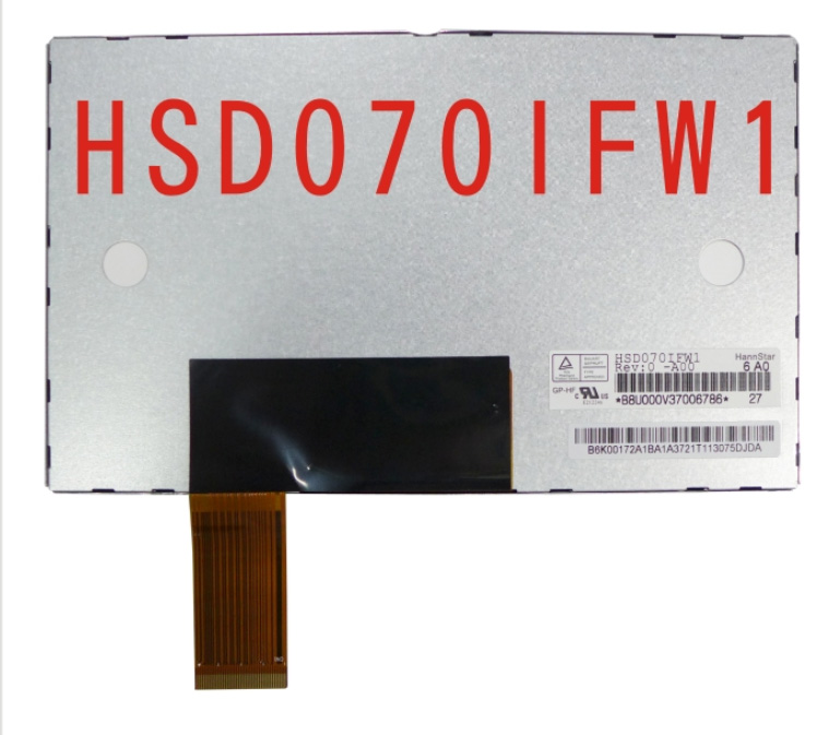 free shipping 7 inch TFT LCD HSD070IFW1 HSD070IFW1-A00 7 lcd screen 40 pin 1024*600free shipping 7 inch TFT LCD HSD070IFW1 HSD070IFW1-A00 7 lcd screen 40 pin 1024*600