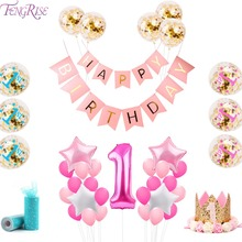 FENGRISE 1st Birthday Balloons Blue Pink Baby Shower Party Decoration 1 One Year Confetti Balloon Kids Favors