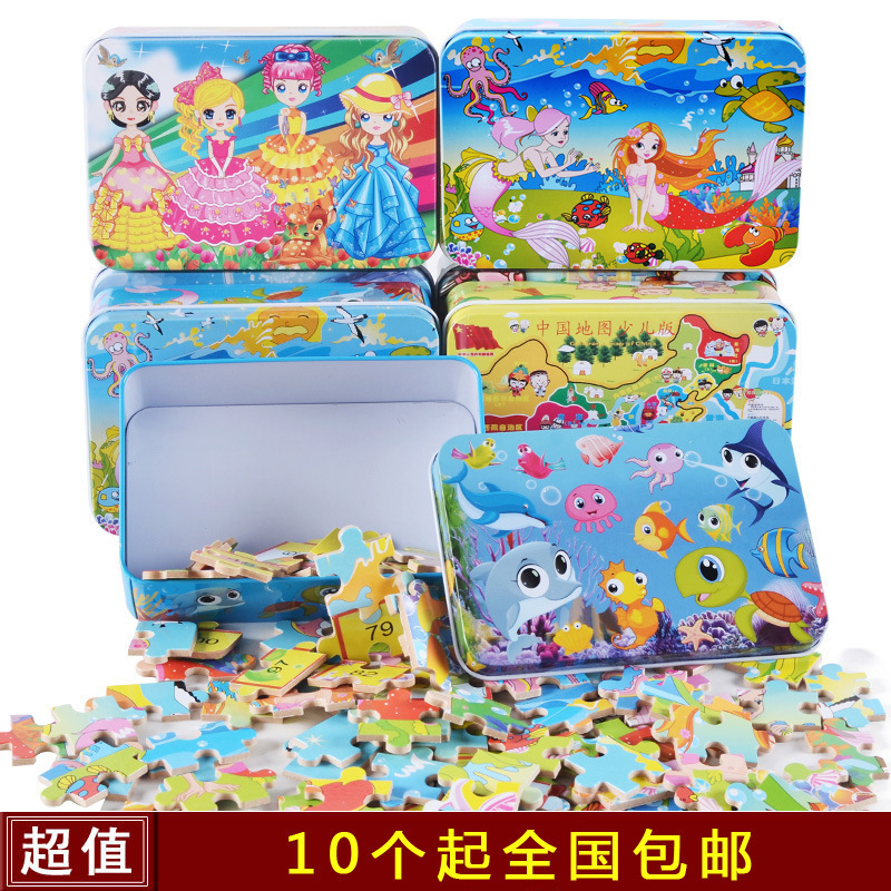 Iron Box Jigsaw 100 Piece Woodiness Puzzle Children Good Morning! Enlightenment Intelligence Wooden Toys Heat Sell