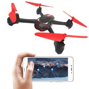 Image 3 - HR drone SH2GPS remote control aircraft intelligent automatic follow on return flight aircraft 1080P