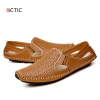Big Size Men Driving Shoes Genuine Leather Good Quality Soft Men Loafers Comfortable Brown Yellow Blue