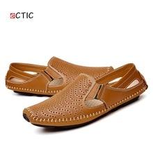 Big Size Men Flats Driving Shoes Genuine Leather Men Casual Shoes Men Loafers Comfortable Plus Size 45 46 47