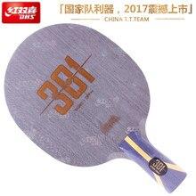 DHS Hurricane 301 (H301) Настольный теннис Blade (для Китая TT. Команда) арилат углеродный ALC ракетки пинг понг летучая мышь весло
