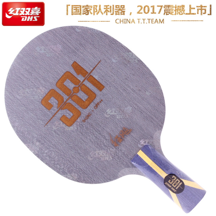 DHS Hurricane 301 (H301) Tennis De Table Lame (pour La Chine T.T. Équipe) Arylate Carbone ALC Raquette Ping-Pong Bat Paddle