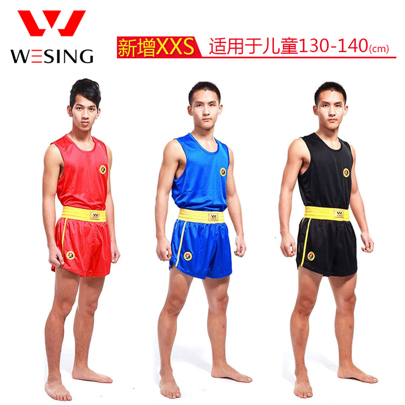 Wesing Sanda Uniform  Wushu Sanda Suit For Sanda Kick Boxing Training Competition
