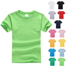 Free shipping 2015 new children T-shirt 13 colors 100% cotton short-sleeved T-shirt wild solid color boys girls T-shirt  Clothes bob ross official everybody needs a friend t shirt summer short sleeves fashion t shirt free shipping funny 100% cotton