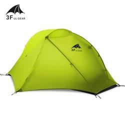 3F UL GEAR Outdoor Ultralight Tenda Da Campeggio 3/4 Stagione 1 Singola Persona Professionale 15D di Nylon Tenda Silicio Barracas Para Campeggio