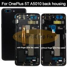 Оригинальный задний корпус OnePlus A5010 5T, крышка батарейного отсека, задний корпус, чехол One Plus, сменный чехол для OnePlus 5T