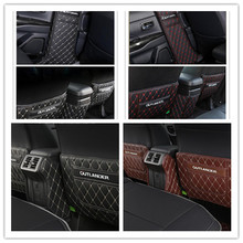 중앙 팔걸이 상자 킥 방지 패드, 시트 백 킥 방지 보호 패드 Mitsubishi Outlander 2013 2019 용 자동차 커버