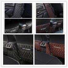 Pudełko do środkowego podłokietnika odporna na wstrząsy podkładka, oparcie siedzenia odporna na wstrząsy podkładka ochronna do Mitsubishi Outlander 2013 2019 pokrowce samochodowe