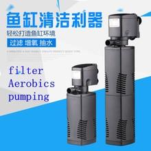 цена на Aquarium fish tank filter pump submersible pump triple Model JP-022F Voltage 220V power 8W head 1.0m flow 600L / h