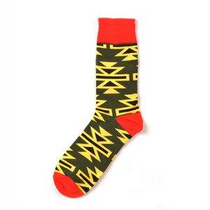 Image 5 - 5 par/partia New Arrival mężczyźni skarpetki szczęśliwe skarpetki bawełniane Zebra Cross Stitch w paski załogi Hip Hop śmieszne moda Street Wear opakowanie
