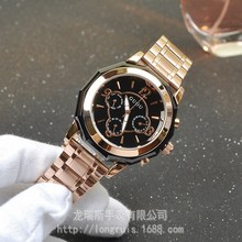 Hong Kong luxury Brand Guou high grade steel ladies six pin female Korean version multi purpose