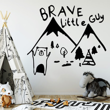 Modern Brave Guy Wallsticker House Decoration  For Baby Kids Rooms Decor Vinyl Wall Decals