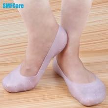 2pcs Reusable Gel Socks Kits Moisturizing Whitening Exfoliating Smooth Beauty Breathable Foot Care Silicone Socks Massage Z33801
