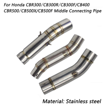 Motorcycle Stainless Steel Mid Section Exhaust Pipe Modified 51MM Link Muffler For Honda CBR300