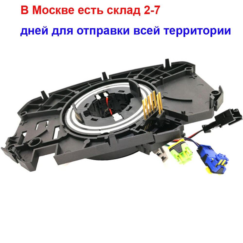 8200216465 Kontaktieren spiral kabel für Renault Megane II 3 5 portes Megane 2 MK II CC Coupe Limousine 8200216462
