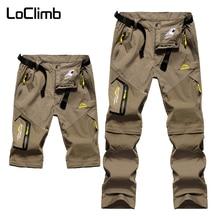 купить LoClimb Brand Camping Hiking Pants Men Women Removable Outdoor Sport Quick Dry Trousers Cycling Trekking Climbing Shorts,AM002 дешево