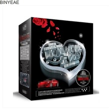 Binyeae – new CD of the Europe and the United States a romantic song (music record 10CD freight car free