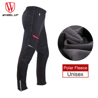 Thermal Fleece Winer Cycling Pants Mens Long Bike Pants Warm Pockets Bicycle Mtb Sports Trousers Windproof