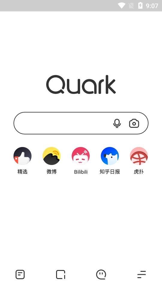夸克浏览器v3.4.0正式版 全新内核重磅上线