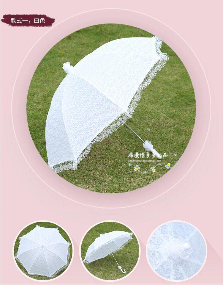 2017 New Design Lace Parasols White Handmade Bridal Lace Umbrella Plastic Handle Bridal Accessories Cheap