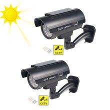 2 ピース/ロットシミュレーションダミーカメラ偽ソーラーパワー屋外屋内ホームセキュリティ監視 CCTV カメラ弾丸防水 LED