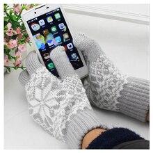 Рождественские подарки кавайные перчатки с сенсорным экраном мужские/женские сенсорные перчатки эластичные мягкие теплые вязаные зимние перчатки