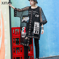 XITAO Hollow Out Splice Grid Women T Shirt Summer Plus Size Streetwear Korean Style Clothes Print Letter Black Net Tops WBB3401