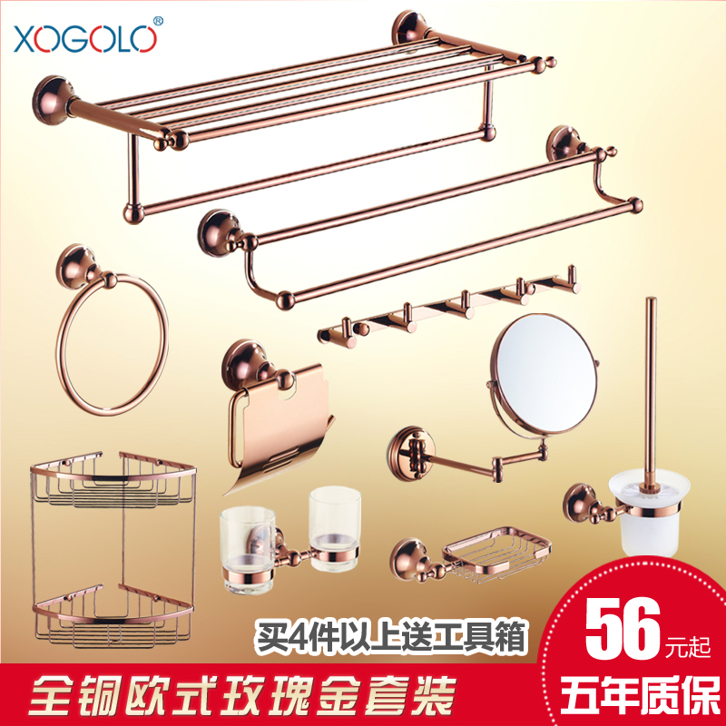 Xogolo fashion rose gold copper towel gold folding towel rack bathroom hardware accessories set