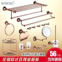 Xogolo fashion rose gold copper towel gold folding towel rack bathroom hardware accessories set