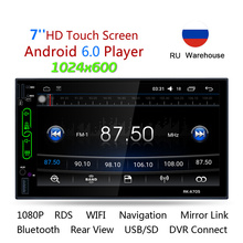 TOPSOURCE  7 FHD Capacitive Touch Screen 2 din android 6.0 Car Radio Media MP5 Player Built-in Wifi GPS with rear view camera