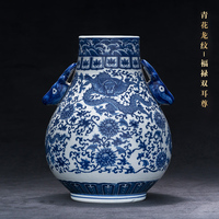 New gift Traditional Chinese Blue White Porcelain Ceramic Flower Vase Vintage Classic Plant Tabletop Vase Home Office Decoration