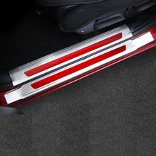 Foot Pedal automobile decorative car styling accessories protecter sticker strip decoration 16 17 FOR Nissan Qashqai