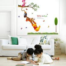 Pooh tree Animal Cartoon Vinyl Wall stickers
