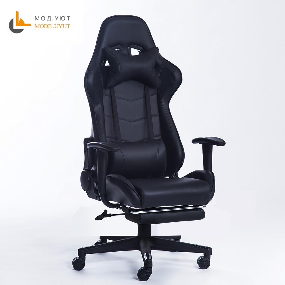 Nouvelle arrivée Racing synthétique En Cuir chaise de jeu Internet cafés WCG ordinateur chaise de repos confortable ménage Chaise