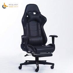 Nuovo arrivo Da Corsa In Pelle sintetica sedia di gioco Internet café WCG sedia del computer comodo sdraiato Sedia domestica