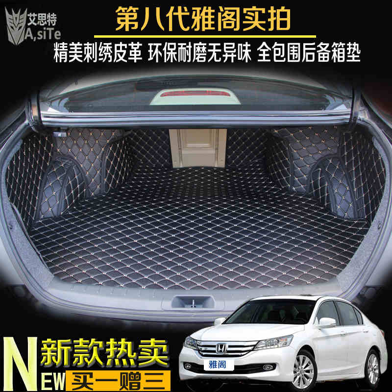 custom fit leather car trunk mat cargo mat for honda accord 2008 2009 2010 2011 2012 5d cargo liner car rear trunk security shield shade cargo cover for nissan qashqai 2008 2009 2010 2011 2012 2013 black beige