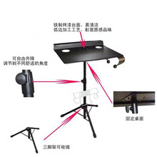 Newest Arrived Adjustable Tattoo Work Table Professional Tattoo Station Tattoo Shop Supply Free Shipping