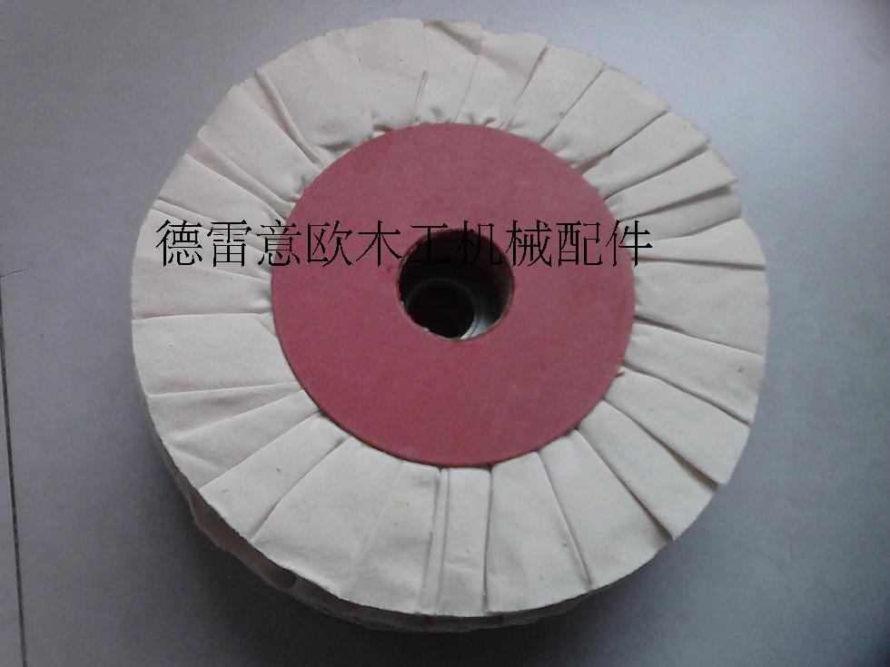 Woodworking machinery accessories tailored bold edge machine polishing wheel 190*34*20mm polishing wheel