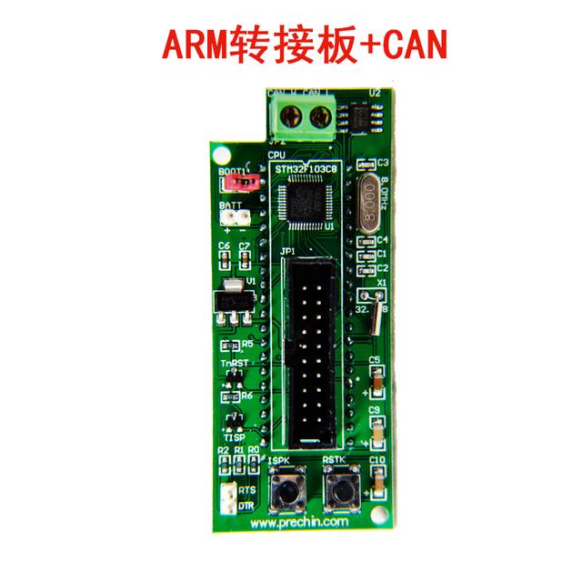 Incorporado bordo aprendizagem mcu placa de desenvolvimento stm32 keysets braço pode