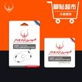 1 pack original Línea de la Competencia de Juegos/Nivel de Rendimiento pies alfombrillas de ratón patines para Logitech G700 G700S